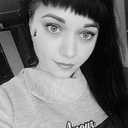 Светлана, 29 лет, Сосновоборск