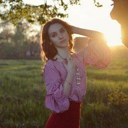 Кристина, 24 года, Зеленокумск