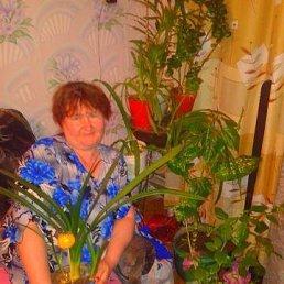 валентина, 54 года, Каменское