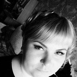 Милена, 29 лет, Каменск-Уральский