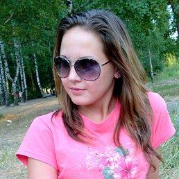 Светлана, Чебоксары, 23 года