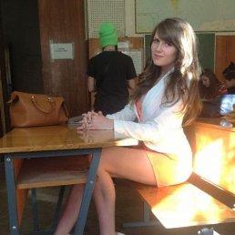 яная, 21 год, Москва