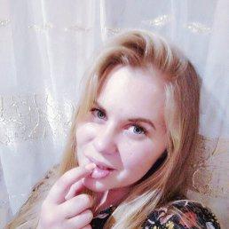 Светлана, , Симферополь