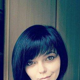 Марина, 29 лет, Белгород