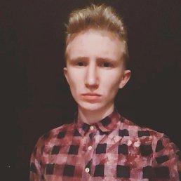 Кирилл, 20 лет, Кировский