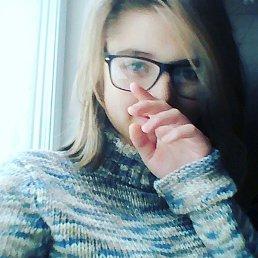 Соня, 20 лет, Чапаевск