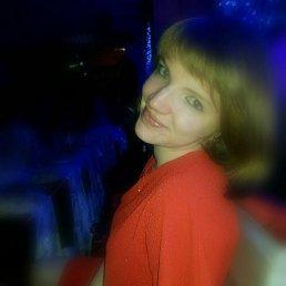 Кристина, 29 лет, Норильск