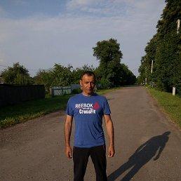 Юрій, 44 года, Гребенка