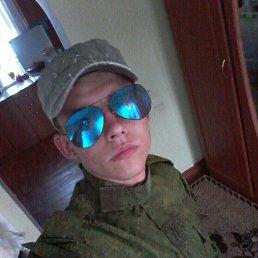 Сергей, 18 лет, Макеевка
