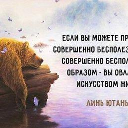 Фото Виктор, Владивосток - добавлено 4 июня 2019
