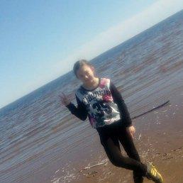 Sasha, 16 лет, Казань