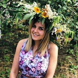 Катя, 23 года, Киев