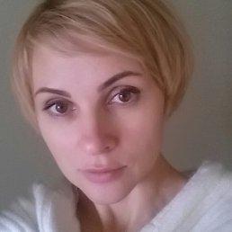 Инга, 44 года, Киев