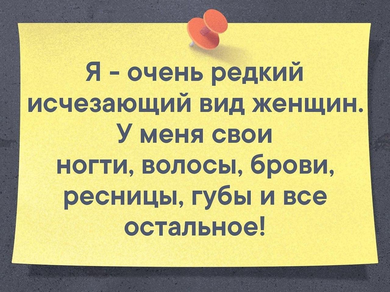 Элеонора Крыжановская - 25 июня 2019 в 22:16