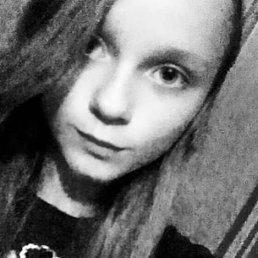 Полина, 20 лет, Черкассы