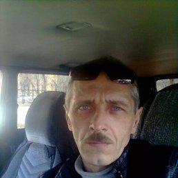 slava, , Волжский
