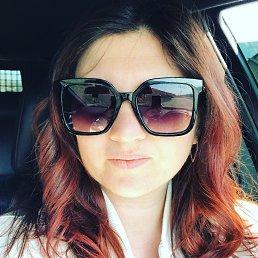 Анна, 29 лет, Кривой Рог