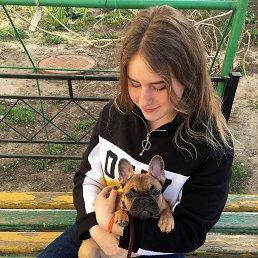 Снежана, 16 лет, Ростов-на-Дону