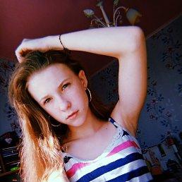 Полина, 16 лет, Хабаровск