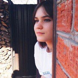Алёна, 18 лет, Клин