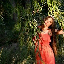 Анастасия, Магнитогорск, 22 года