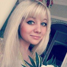 Ксения, 25 лет, Нижний Новгород