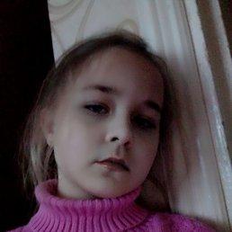 Маша, 20 лет, Астрахань