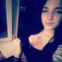 Анна, 22 года, Каменское