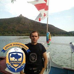 Сергей, 47 лет, Овлаши