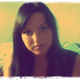 Алина, 22 года, Макеевка
