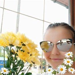 Настя, 42 года, Белгород-Днестровский