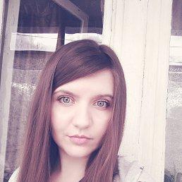 Арьяна, 24 года, Белгород