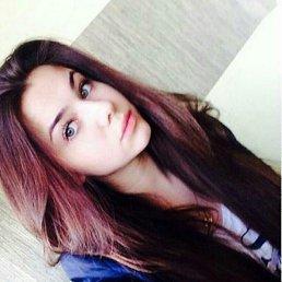 Кристина, 21 год, Тула