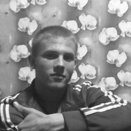 Дмитрий, 20 лет, Тайшет