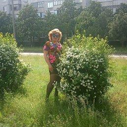 Оксана, 34 года, Кременчуг