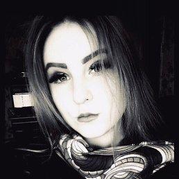 Диана, 17 лет, Нижнекамск