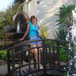 Татьяна, 44 года, Киров