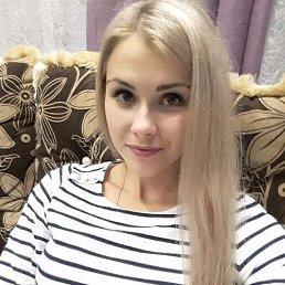 Яна Каурина, 28 лет, Крымск