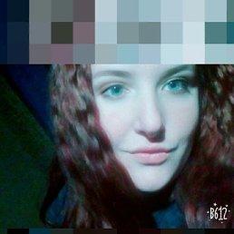 Анастасия, 20 лет, Ровеньки