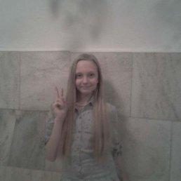 ♥ Юленька, 17 лет, Абакан