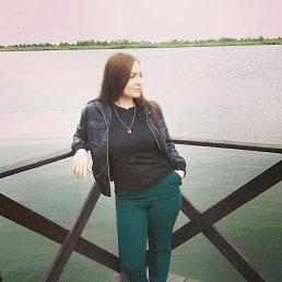 Римма, 23 года, Тюмень