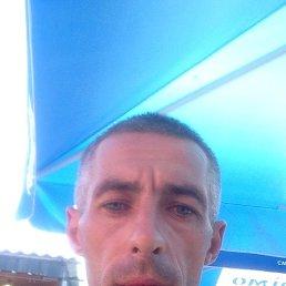 Артур, Орджоникидзе, 37 лет