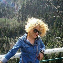 Люба, 43 года, Черновцы