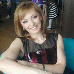 Лиля, 43 года, Воронеж