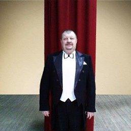 Сергей, 49 лет, Луганск