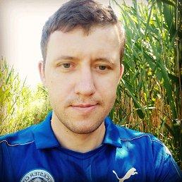 Максим, 32 года, Змиев