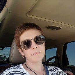 Алена, 41 год, Магнитогорск