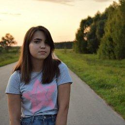 Валентина, 17 лет, Нижний Новгород