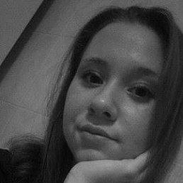 Алина, Рязань, 17 лет