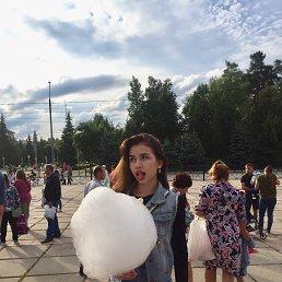 Кристина, 20 лет, Димитровград